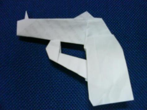 pistol-origami