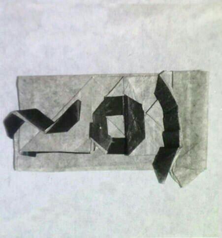 Origami. ☕