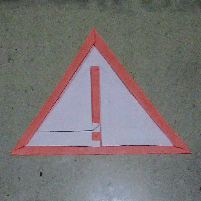 Origami.⚠